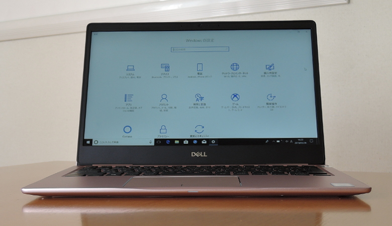 DELL Inspiron 13 7000(7370)正面