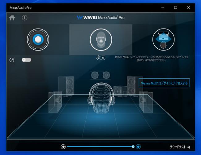 DELL Inspiron 13 7000(7370)WaveMaxxAudio Pro