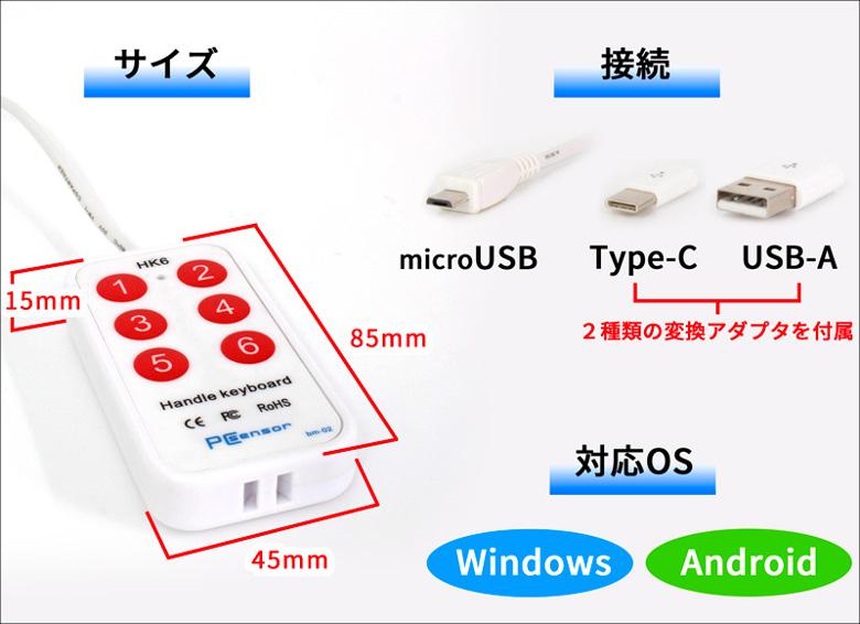 上海問屋 上海道場2段 USB手元スイッチ