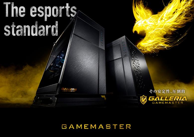 ドスパラ GALLERIA Gamemaster 2018