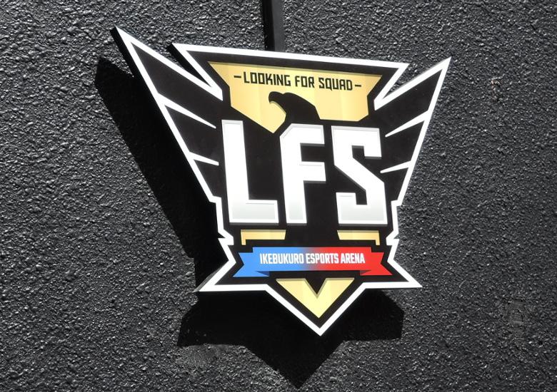 LFS池袋がもうすぐオープン