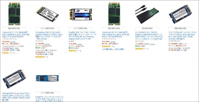 M.2 SSD Amazon