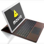 マウス MT-WN1201E / MT-WN1201S - 12インチで高精細なディスプレイを備えたWindowsタブレットが久しぶりにマウスから!