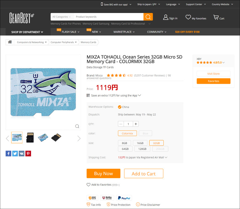 MIXZA_microSDカード