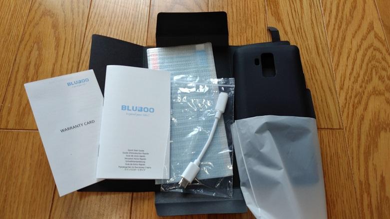 Bluboo S3 レビュー 同梱物