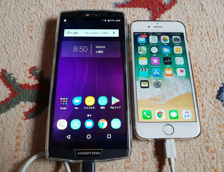 リバースチャージ機能で別のスマートフォンを充電することも可能。
