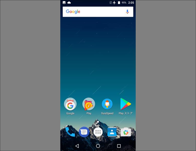 見た目は完全にAOSP版Android 7.0そのもの