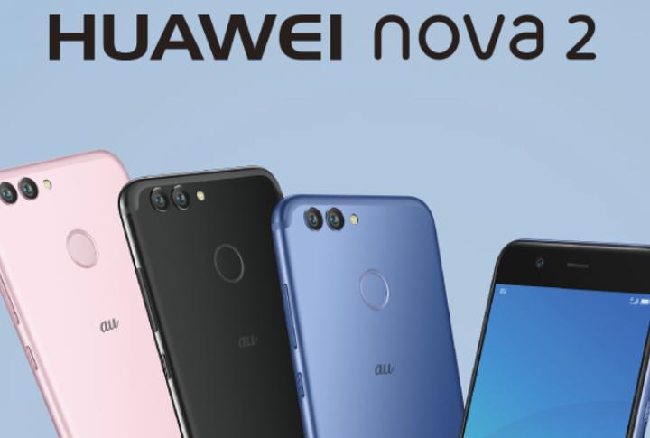 イオシスでHuawei Nova 2のSIMロック解除品が特価セール中!