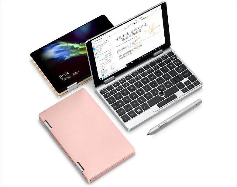 Gearbest One Netbook One Mix Pocket Laptop - SILVER