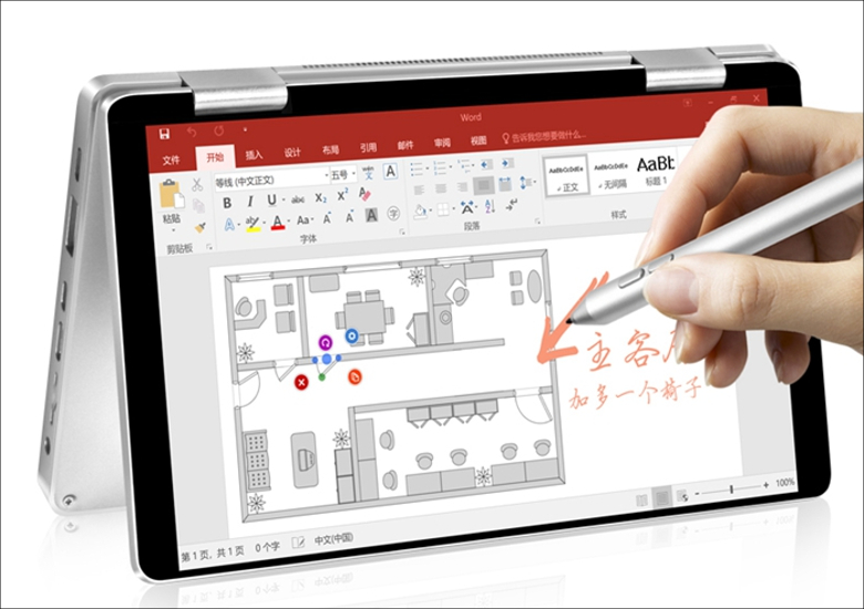One Netbook One Mix発売!