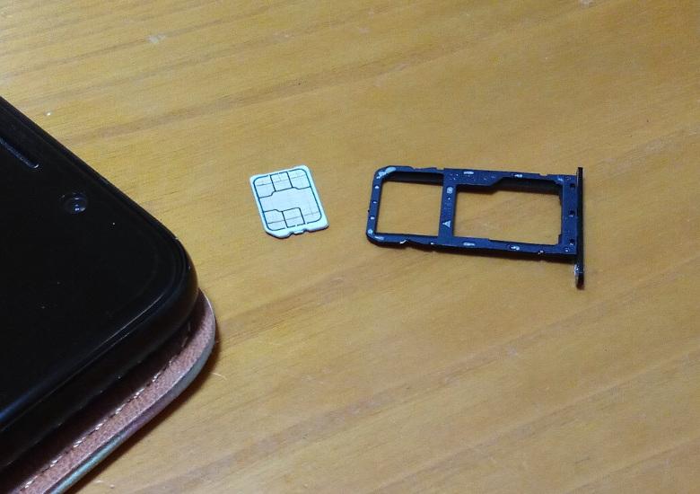 SIMカードを認識しない?