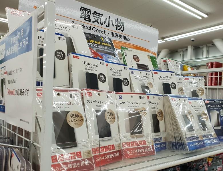 100円均一でもこの充実差はさすがiPhoneならでは