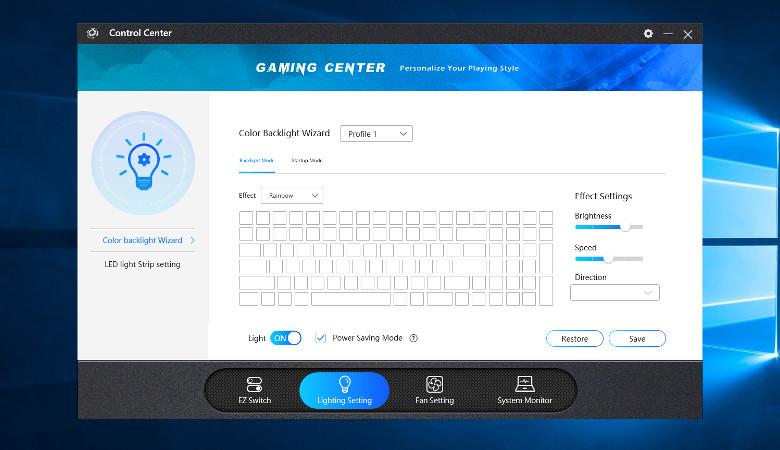 ドスパラ GALLERIA GCF1060GF-E 設定アプリ