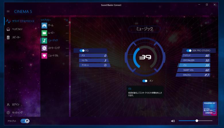 ドスパラ GALLERIA GCF1070GF Sound Blaster