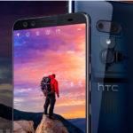 HTC U12+ - SIMフリー専用で登場したHTCのフラッグシップモデル!最強スペックだが価格も最高クラスに(かのあゆ)