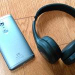 SoundPEATS Bluetooth ヘッドホン A1 Pro レビュー - 見た目とは裏腹な癒し系なサウンド!?(実機レビュー:壁)