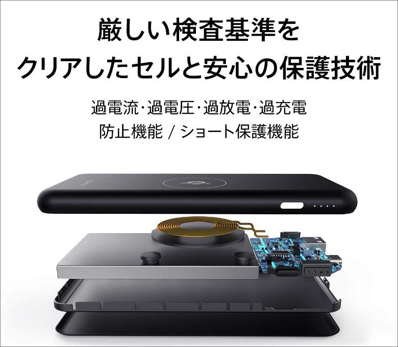 cheero Powermix 6000mAh CHE-098-BK
