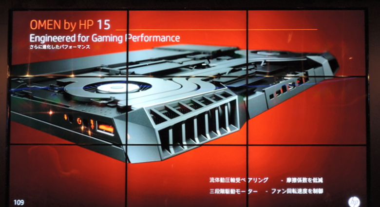 OMEN by HP 15の冷却ファン