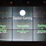 HPの「ゲーミングPC新製品説明会」に行ってきました!市場を睨んだブランド展開と製品投入の説明が面白かった!
