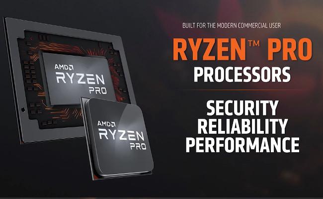 Ryzen PROの特徴
