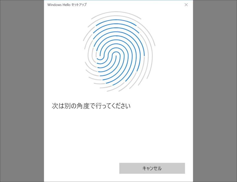 指紋認証センサーを搭載