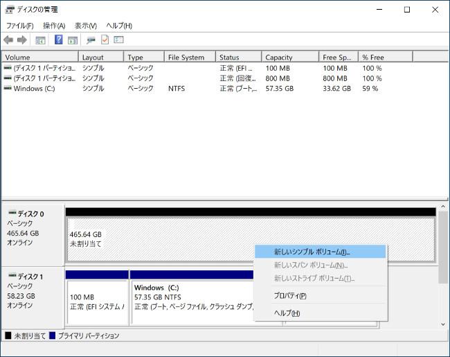 YEPO 737A6 SSD増設