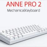 Obins Anne Pro 2 60% メカニカルキーボード - あのAnne Proが新型に!スイッチの選択肢も増えました!