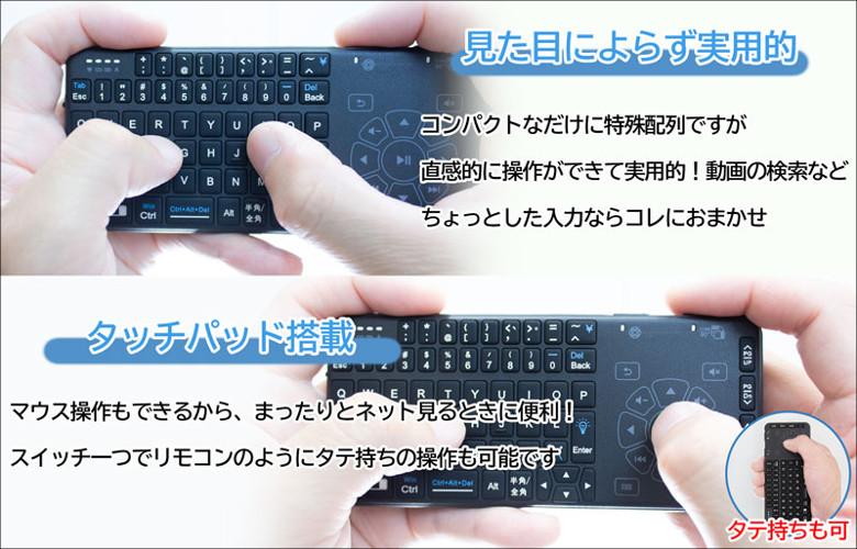 上海問屋 日本語配列 タッチパッド搭載 ウルトラコンパクトワイヤレスキーボード