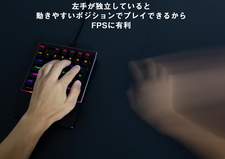上海問屋 左手用メカニカルゲーミングキーボード(DN-915434)