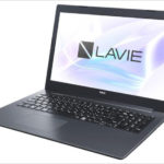 NEC LAVIE Direct NS(R) - NECブランドで初となるAMD Ryzen搭載の15.6インチスタンダードノート