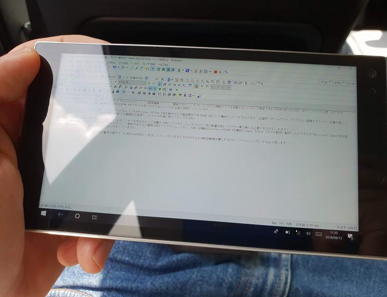 EmEditorはソフトキーボードだと文字が隠れてしまうのが欠点かも…