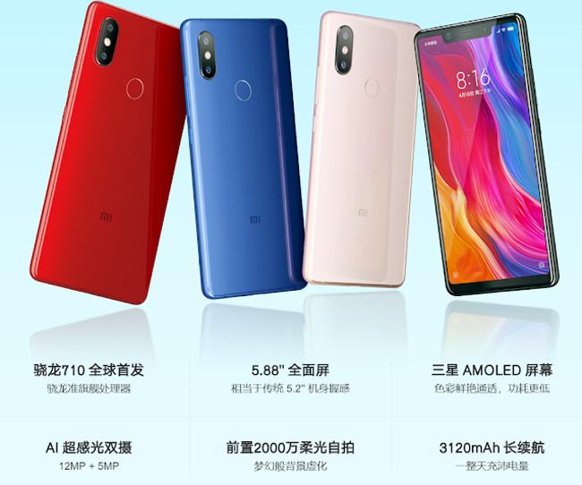 Xiaomi Mi8 SE