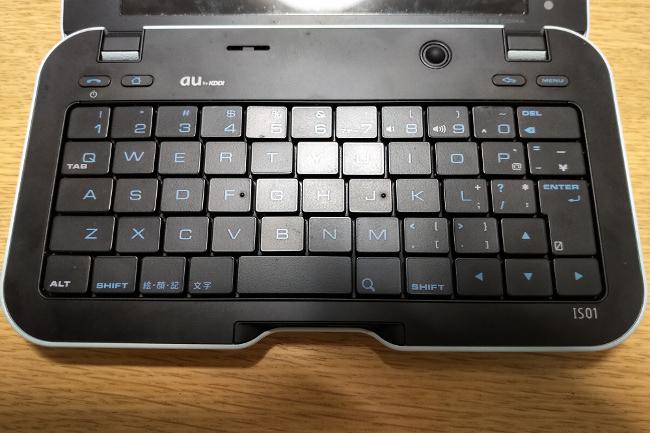 BlackBerry KEY2 IS01
