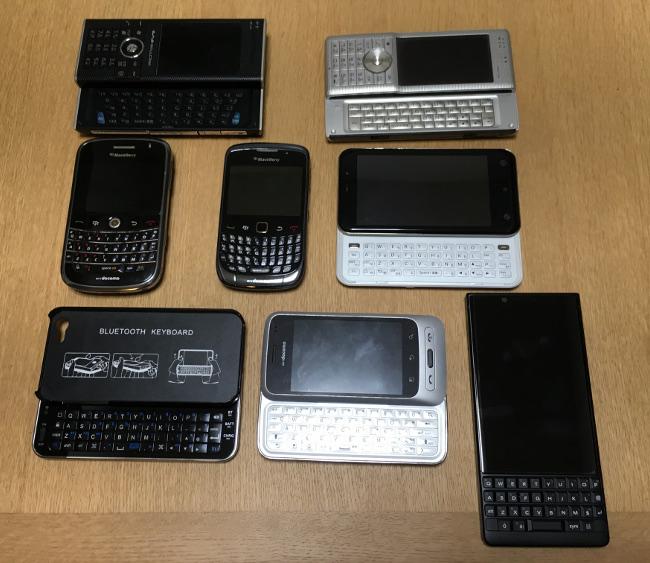 BlackBerry KEY2 他のQWERTY機と