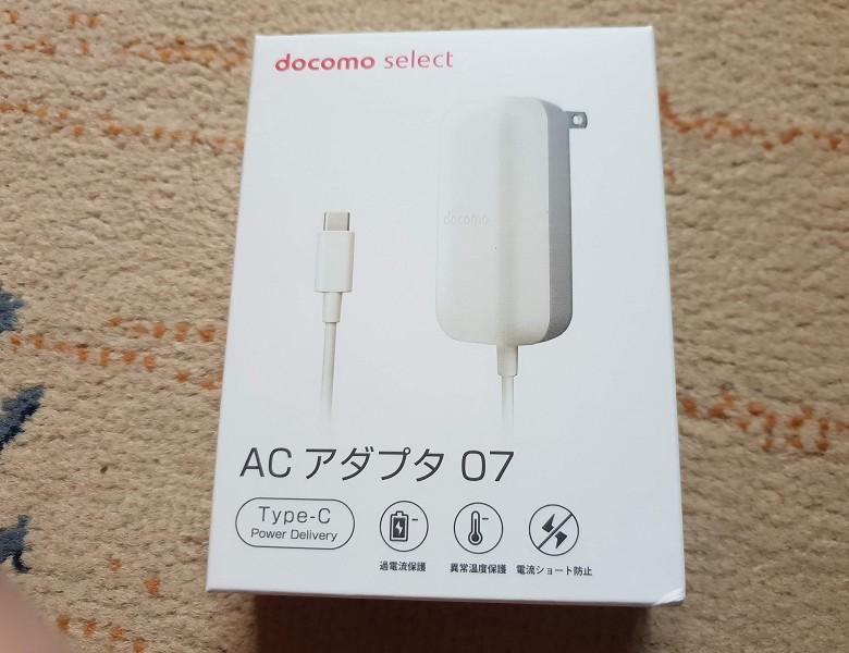 USB PD対応アダプター「ACアダプタ 07」
