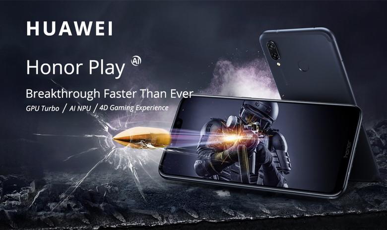 honor Playは日本では未発売だが...