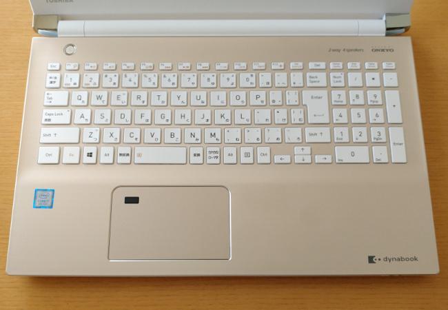 東芝 dynabook AZ65/G キーボード