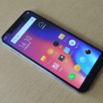 Elephone A4 レビュー - これが最新の中華エントリースマホ!低価格ながら高級感のある筐体が魅力!(実機レビュー:かのあゆ)