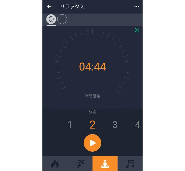 Koogeek EMS マッサージャー アプリ