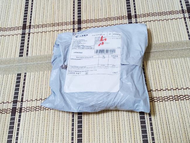 中国通販で福袋を買ってみた