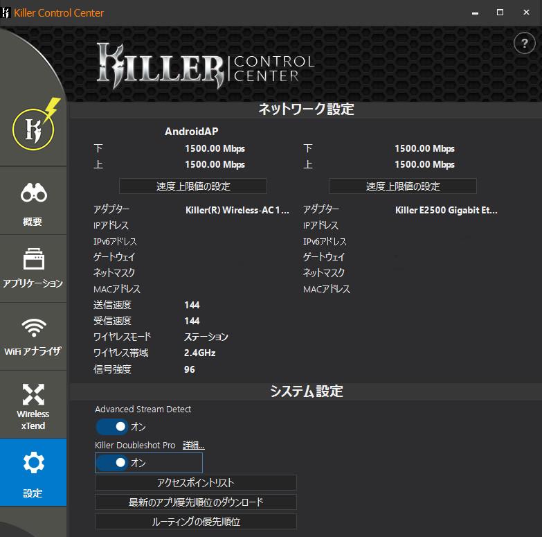 MSI GS65 Stealth Thin KILLER E2500