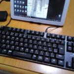 サンワサプライ 薄型メカニカルキーボード「400-SKB057BL 赤軸」レビュー - オフィスワークに適した独特なメカニカルキーボード(実機レビュー:natsuki)