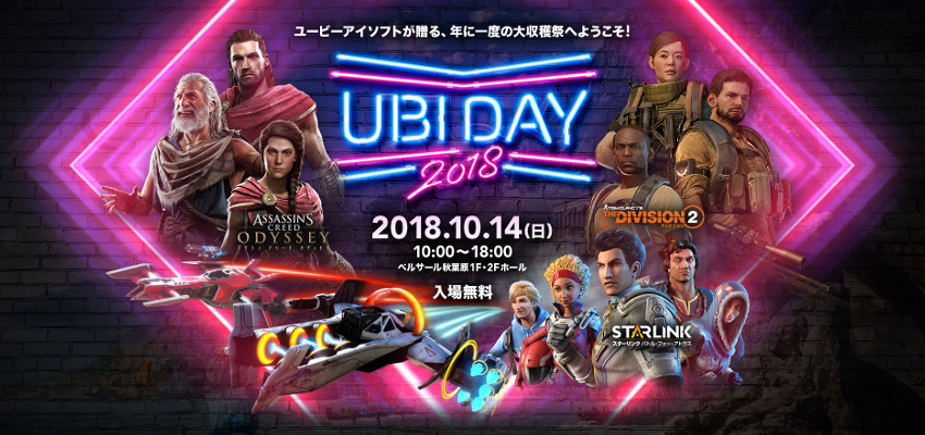 THE CREW2 Japan CUP