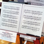 ロマン爆発、あこがれの電子ペーパー楽譜専用端末「GVIDO」を、店頭でいろいろいじってきました(natsuki)