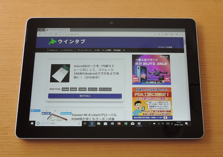 Microsoft Surface Go 前面