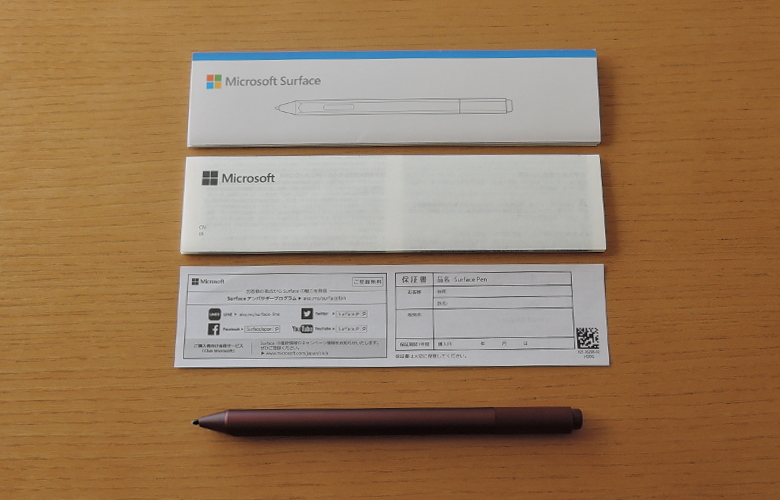 Microsoft Surface Go Surfaceペン