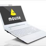マウス m-Book J(4K)- 13.3インチのモバイルノートに4Kディスプレイ搭載モデルが追加!Jシリーズは超ワイドバリエーションに!