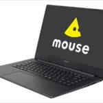 マウス m-Book R - 薄型軽量、洗練されたデザイン、そしてハイスペックな15.6インチノート