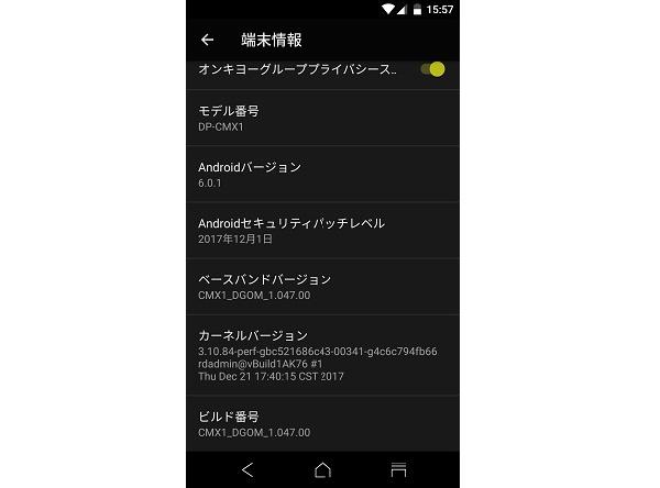 ONKYO Granbeat DP-CMX1