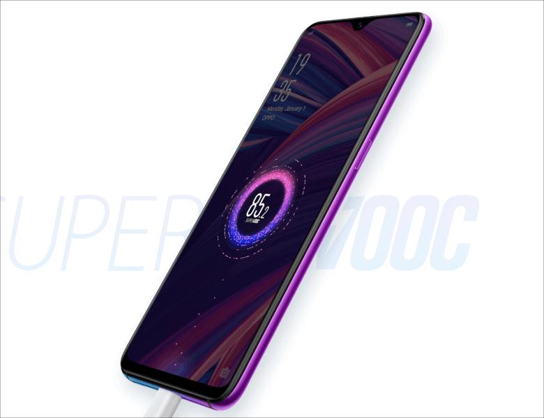 Oppo R17 Pro デザイン